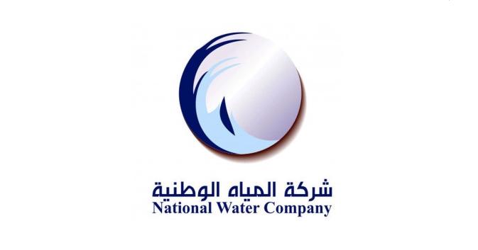 استعلام عن فاتورة المياه برقم الهوية 1442 عبر بوابة حياك الإلكترونية