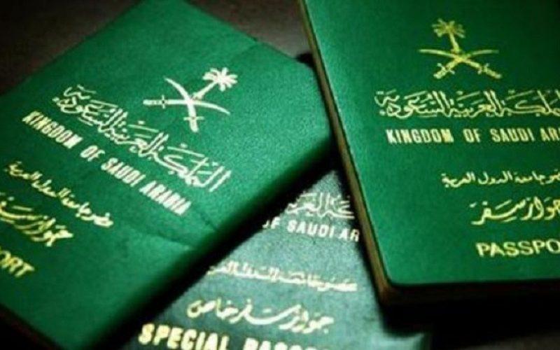 الاستعلام عن صلاحية تصريح السفر السعودي وإلغاء تصاريح سفر التابعيين
