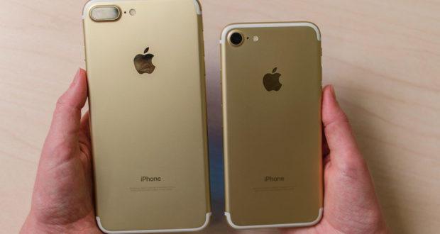ايش الفرق بين ايفون 7 وايفون 7 بلس من حيث الإمكانيات وما هي المميزات المشتركة بينهما
