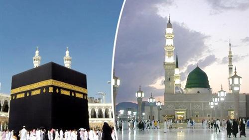 بماذا تشتهر السعودية هل بمكة المكرمة والمدينة المنورة فقط أم ماذا