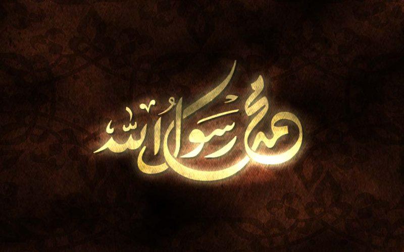 حديث عن النبي محمد صلى الله عليه وسلم وحديث الشفاعة عن أبي هريرة رضي الله عنه