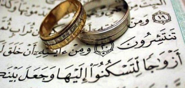 دعاء مستجاب للزواج من شخص معين