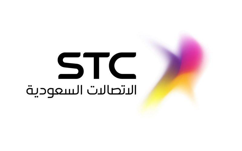 كم رقم خدمة العملاء stc .. اعرف طرق التواصل مع خدمة عملاء STC