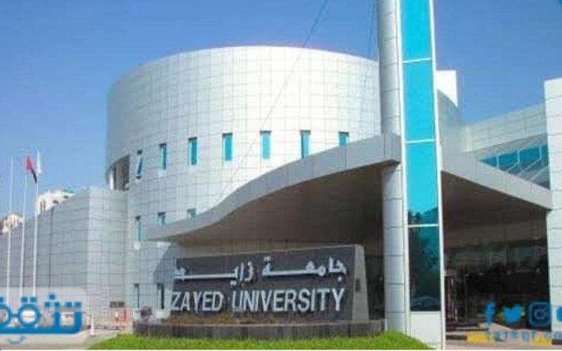 اقوى الجامعات في الامارات بترتيب QS العالمي كيو إس 2021