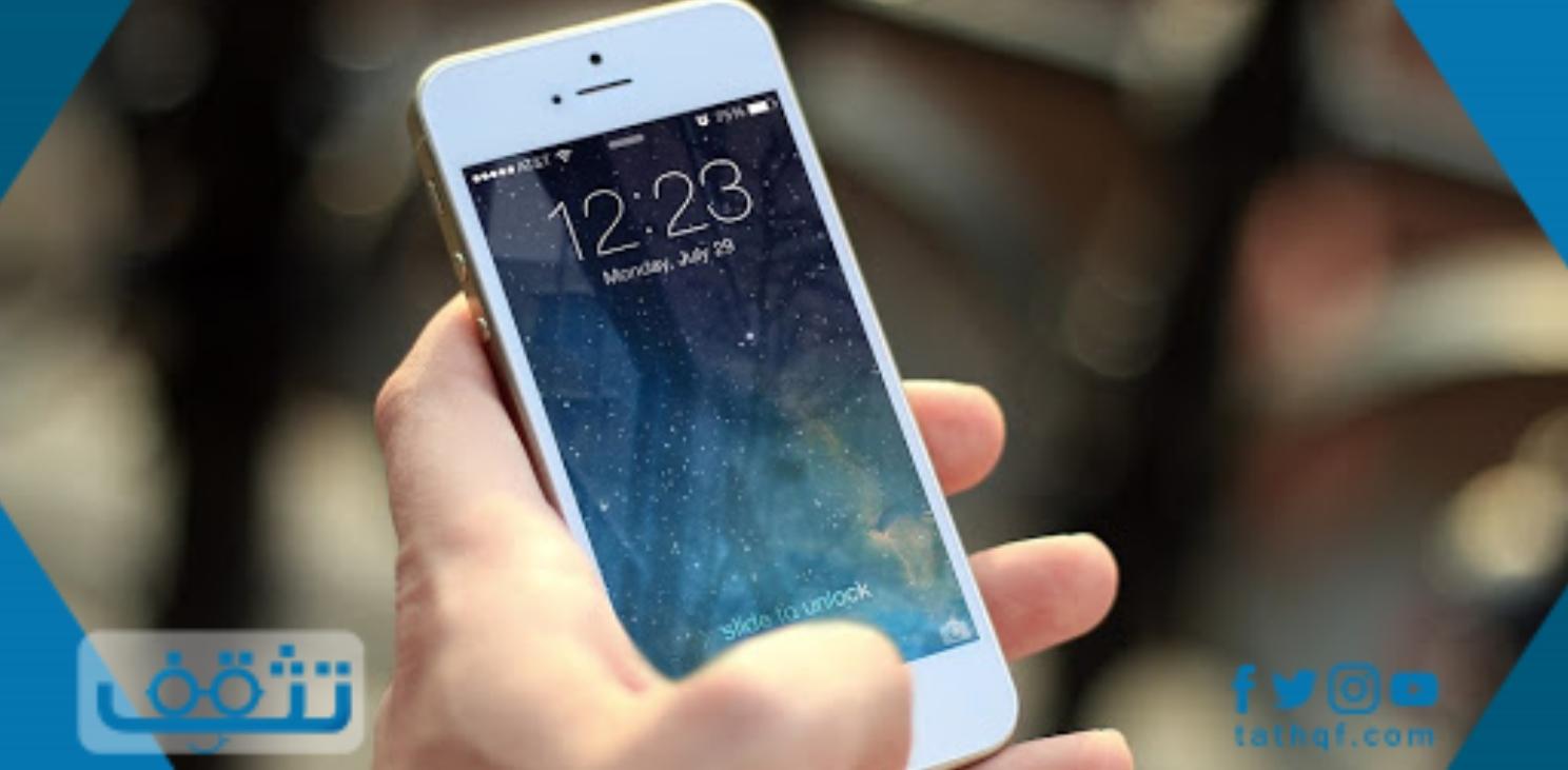 تفسير حلم اعطاء رقم الهاتف لشخص معروف بمنام المتزوجة والعزباء موقع تثقف