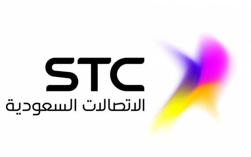 خدمة تحويل المكالمات stc  .. اعرف طريقة إلغاء خدمة تحويل المكالمات STC