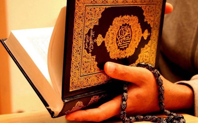 دعاء ختم القرآن الكريم مختصر ومدى صحة نسبه لابن تيمية، ورأي الإمام مالك في الأدعية المحفوظة