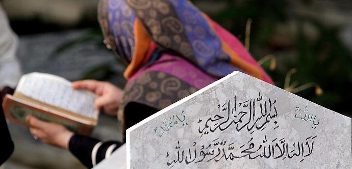 دعاء للميت في ذكرى وفاته والدعاء الذي يقال في صلاة الجنازة