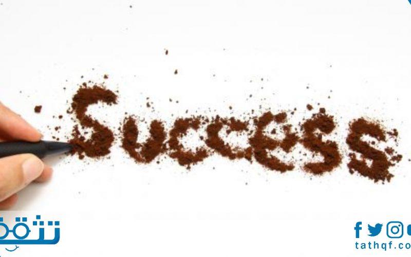 عبارات تهنئة بالنجاح والتفوق للأصدقاء والأحباء