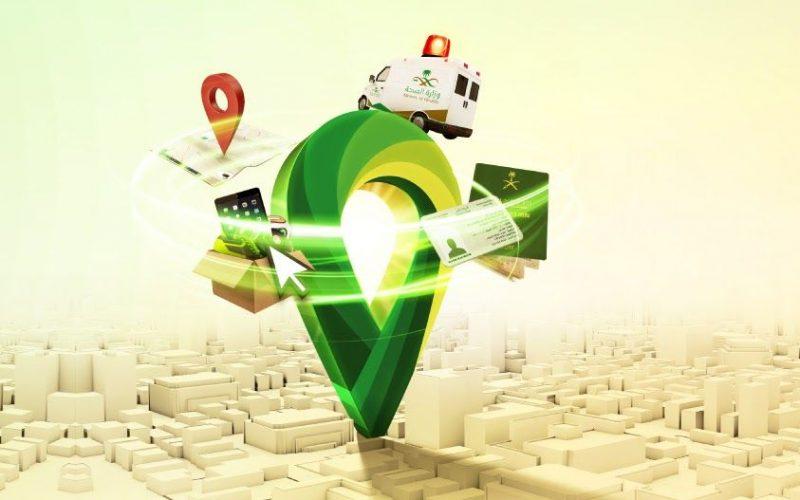 معرفة عنواني الوطني برقم الهويه من خلال مؤسسة البريد السعودي
