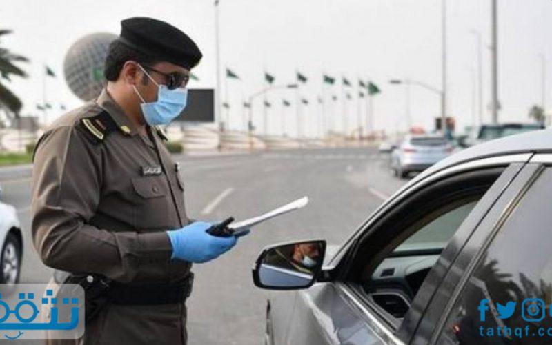 استعلامات عن مخالفات المرور وأسباب التعرض لها