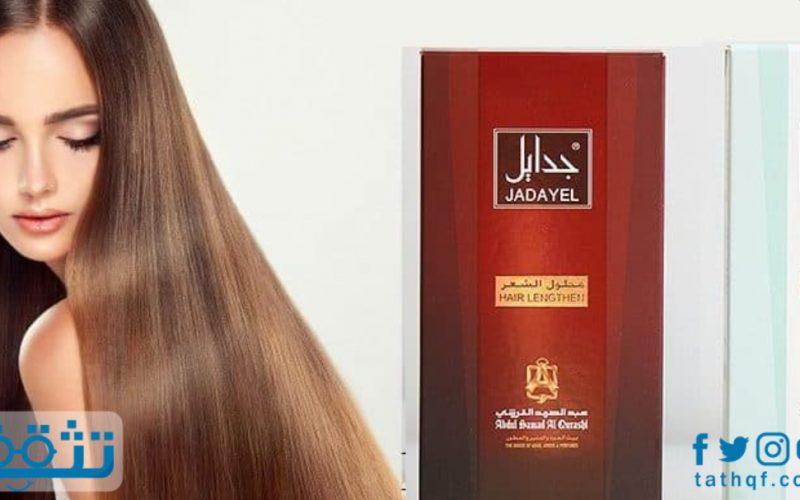 طريقة استعمال زيت جدايل مانع تساقط الشعر