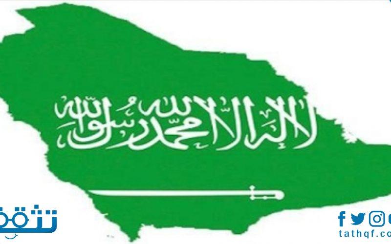 بحث عن المملكة العربية السعودية .. اعرف التقسيمات الإدارية بالمملكة