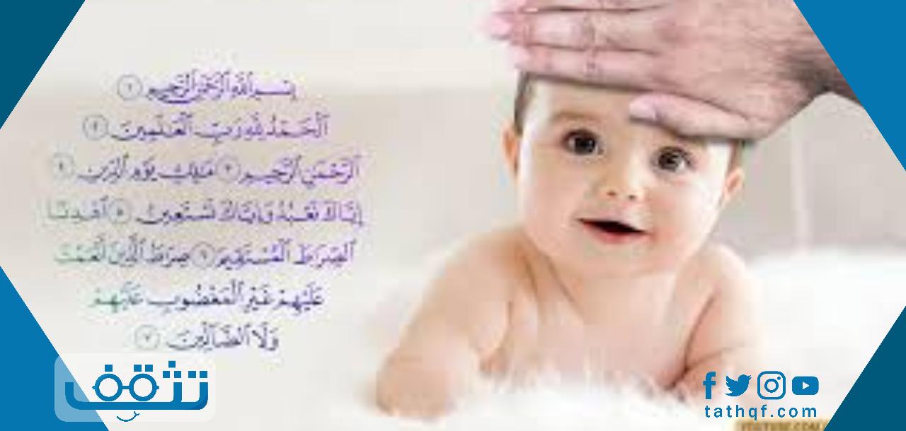 دعاء استقبال مولود جديد دعاء تهنئة المولود الجديد ذكر وأنثى موقع تثقف