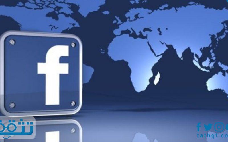 أسماء فيس بوك شباب باللغة الإنجليزية ومزخرفة ودينية