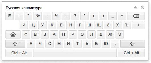 طريقة تغيير اللغة عبر لوحة مفاتيح جوجل