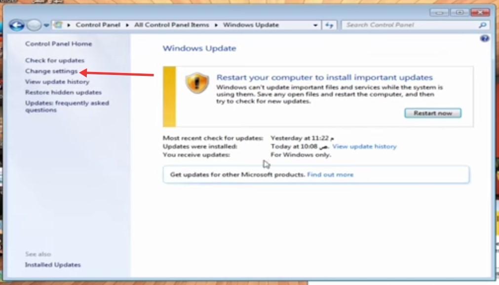 إيقاف تحديثات الويندوز من خلال إعدادات control panel