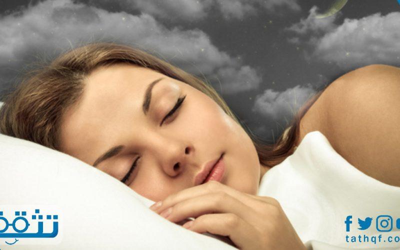 تفسير الحلم بالجماع للمتزوجة مع زوجها لأشهر مفسرين الأحلام