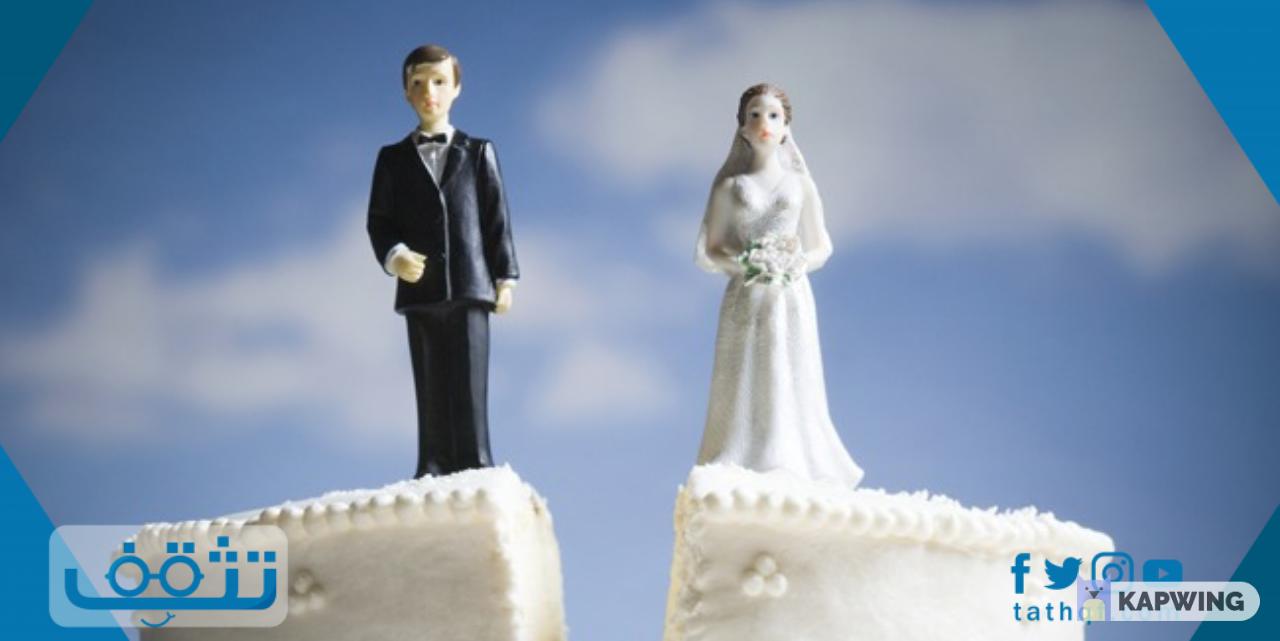 تفسير حلم زواج الزوج بثانية تعرفها ولا تعرفها لابن سيرين والنابلسي موقع تثقف