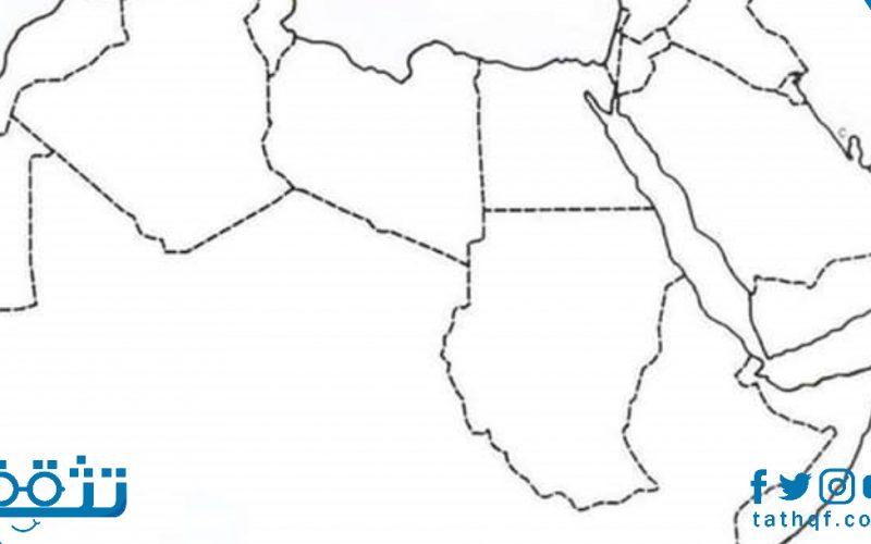 خارطة الوطن العربي صماء أبيض وأسود وملونة
