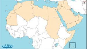 خارطة الوطن العربي صماء