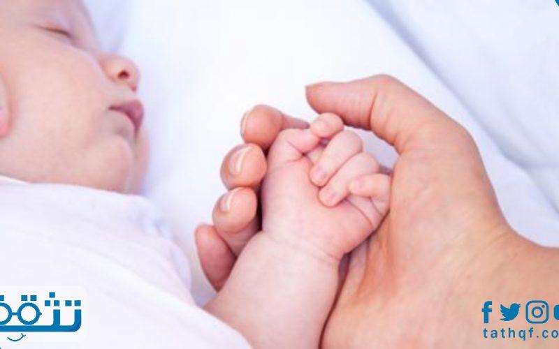 ادعية وايات لتسهيل الولادة .. أدعية مستحبة عند الإحساس بالطلق