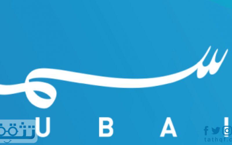 تردد قناة سما على النايل سات والعرب سات وأشهر البرامج التي تعرض عليها