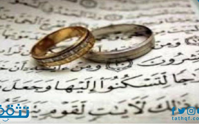ادعيه للزواج العاجل ان شاء الله وأهمية تلك الأدعية بحياة كل مسلم موقع تثقف
