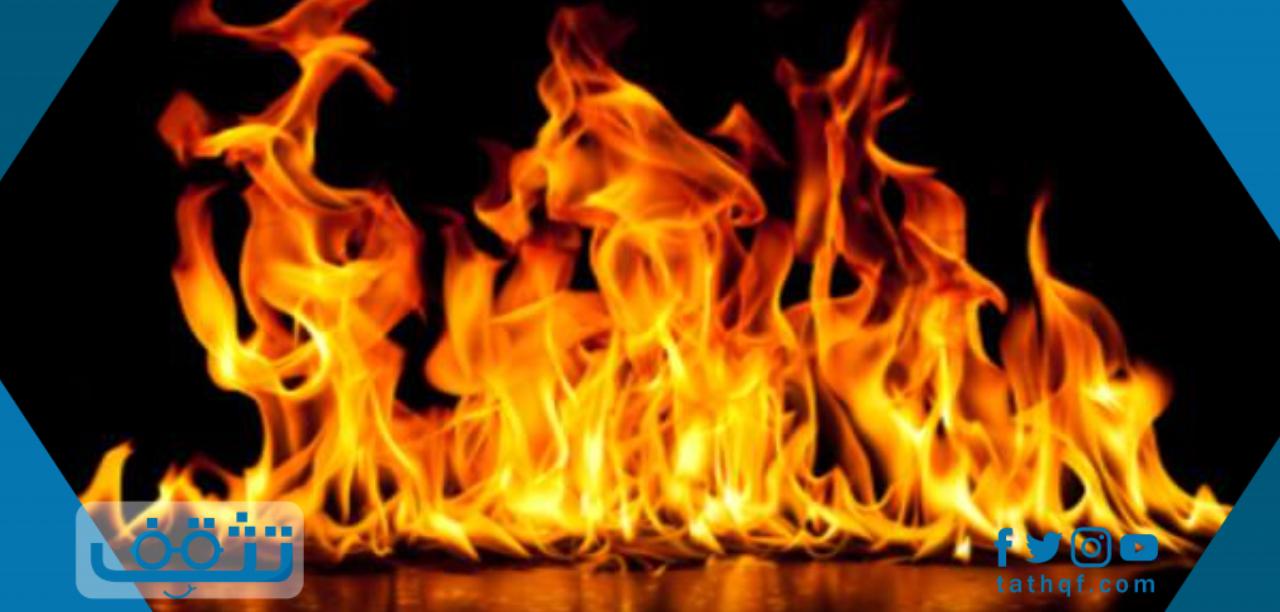 رؤية النار في المنام عند ابن سيرين للمرأة الحامل والمتزوجة والعزباء موقع تثقف