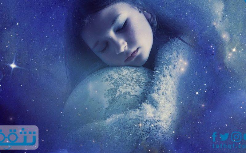 تفسير حلم الحمل للبنت العذراء المخطوبة والحامل في توأم لابن سيرين