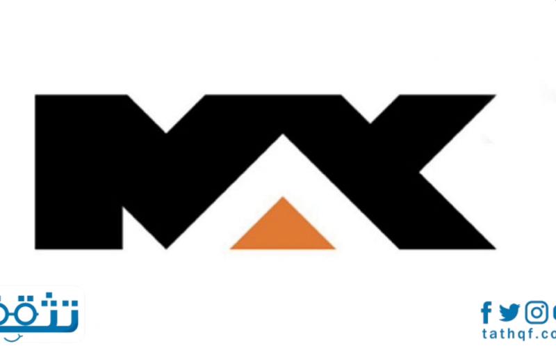 تردد mbc max للنايل سات والعرب سات