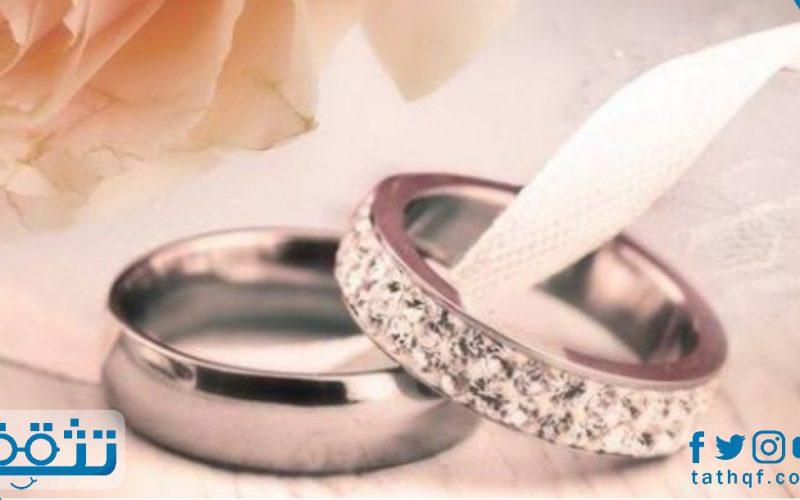 دعاء لتيسير الزواج بسرعة مكتوب للشيخ الشعراوي