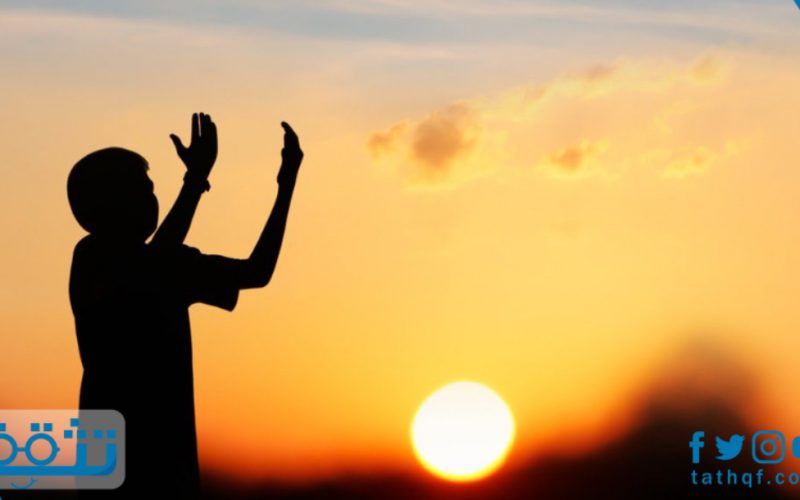 أجمل دعاء يريح القلب ويزيل الهم ويكشف الضر بإذن الله