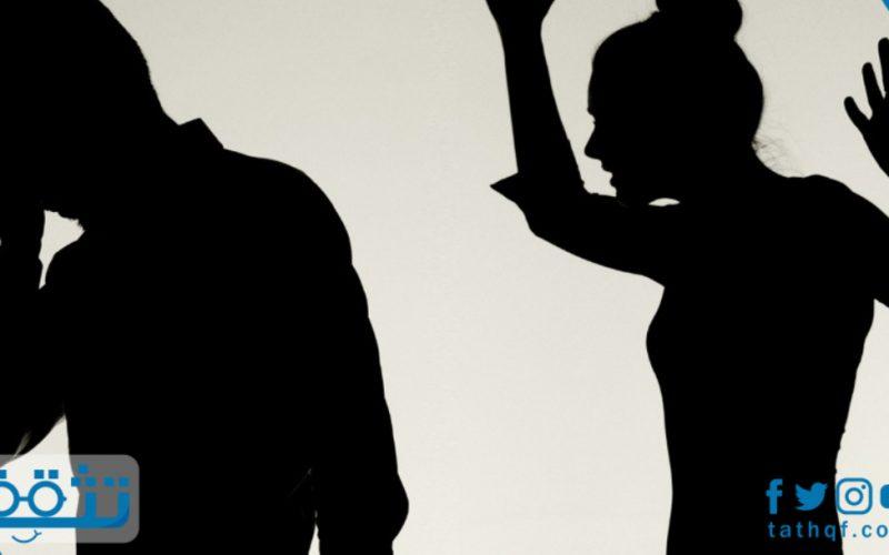 طلب الطلاق من طرف الزوجة في المنام لابن سيرين