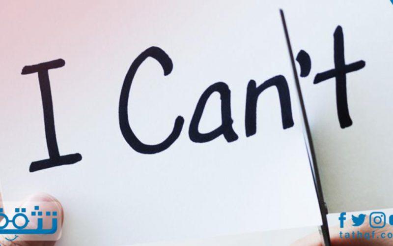 كلمات ايجابية محفزة لتحقيق النجاح