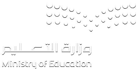 شعار وزارة التعليم مع الرؤية مفرغ