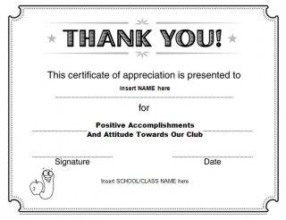 شهادة شكر وامتنان باللغة الإنجليزية