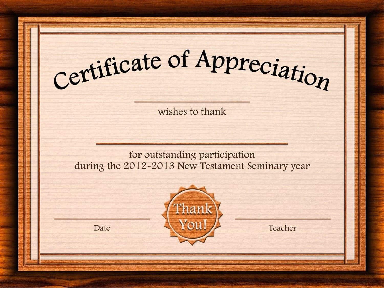 نموذج شهادة شكر بالإنجليزي
