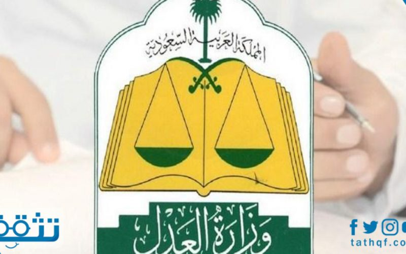 نموذج صك الطلاق في السعودية الورقي والإلكتروني