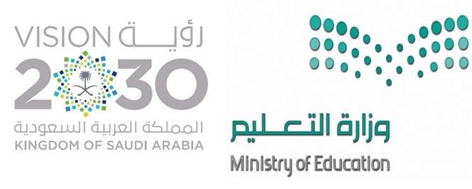 وصف شعار وزارة التعليم مع الرؤية