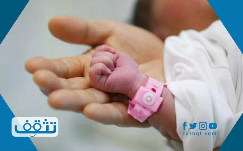 الف مبروك المولودة يا اختي ورسائل تهنئة للمولود الجديد