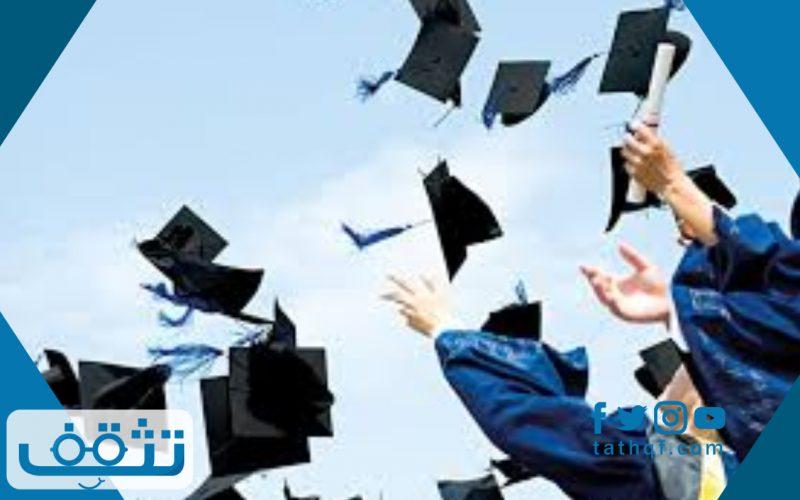 شهادة شكر وتقدير للطلاب المتفوقين جاهزة للطباعة وبالصور