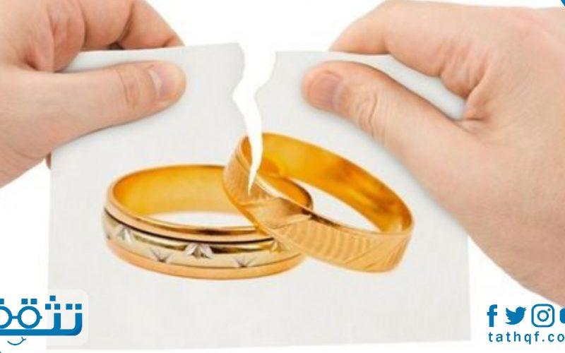 معنى الطلاق في المنام للمتزوجة لابن شاهين وابن سيرين والإمام الصادق