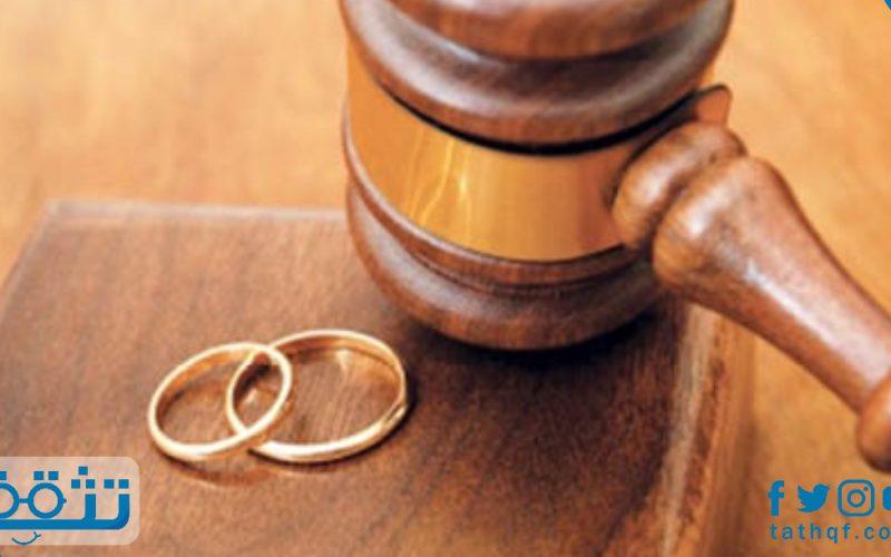هل زواج المسيار يسجل في بطاقة الاحوال أو ابشر أو المحكمة؟