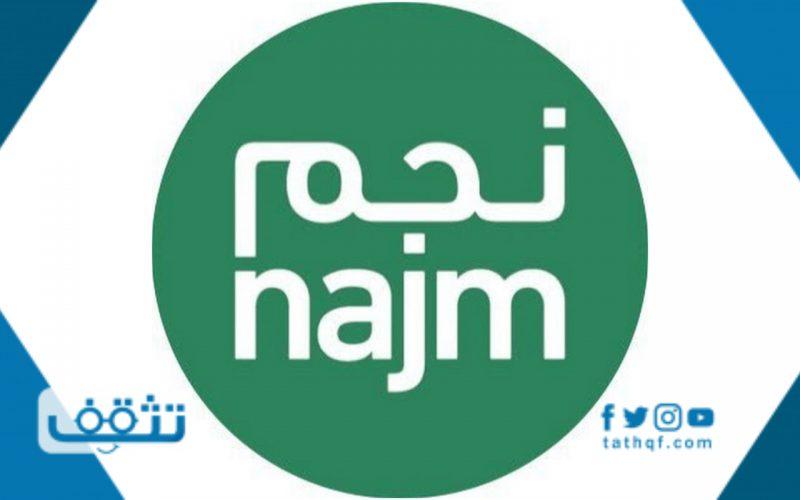 اجراءات المرور بعد الحادث بدون تامين في السعودية