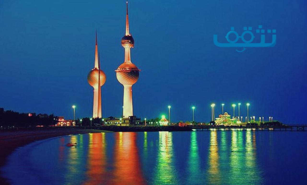 تاريخ تأسيس أبراج الكويت