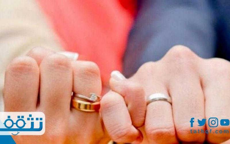 هل يجوز للرجل المسلم الزواج من مسيحية والشروط الواجب توافرها