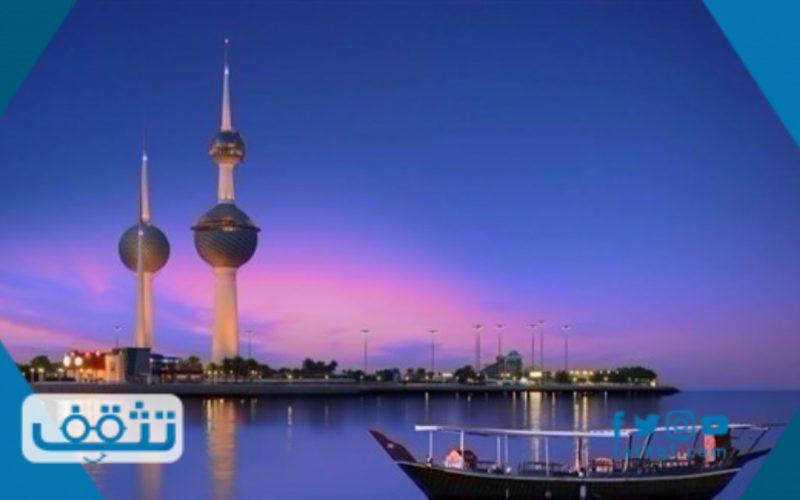 صور ابراج الكويت والأنشطة التي تمارس بها