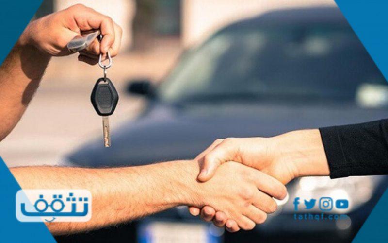 طريقة تجديد استمارة سيارة ايجار منتهي بالتمليك الراجحي