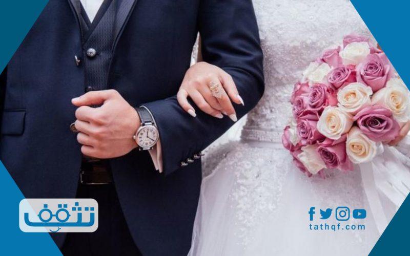 عبارات تهنئة بالزواج للعريس لمشاركته فرحته